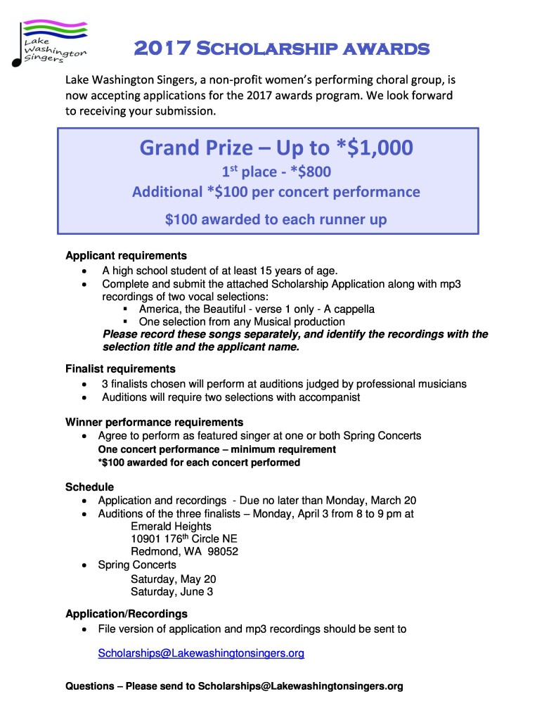 2017 Scholarship Info-page-0
